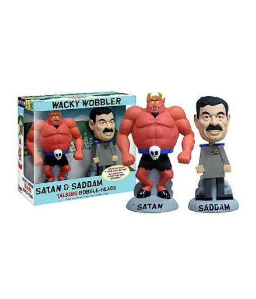 Фигурка South Park: Satan & Sadam Talking WW Set (Fanko)