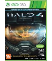 Halo 4 Game of the Year Edition [Русская версия] (Xbox 360)