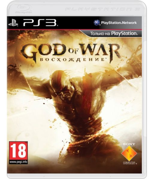 God of War: Ascension [Восхождение] (PS3)