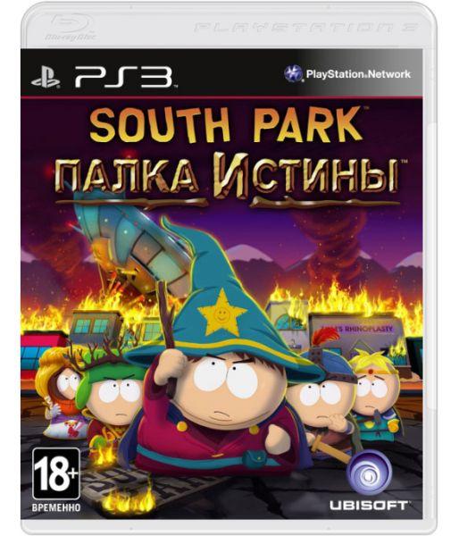 South Park: Палка Истины [Русские субтитры] (PS3)