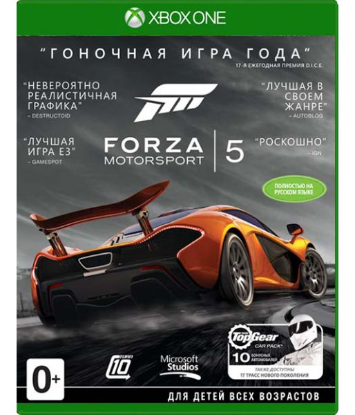 Forza Motorsport 5 - Game of the Year Edition [русская версия] (Xbox One)