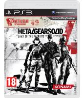Metal Gear Solid 4 Guns of the Patriots 25th Anniversary Edition (PS3)