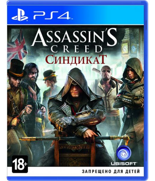 Assassin's Creed Синдикат. Биг Бен [русская версия] (PS4)