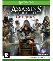 Assassin's Creed Синдикат. Биг Бен [русская версия] (Xbox One)
