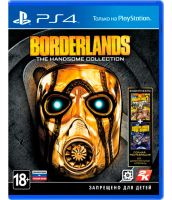 Borderlands: The Handsome Collection [русская документация] (PS4)