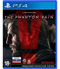 Metal Gear Solid V: The Phantom Pain [русские субтитры] (PS4)