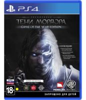 Средиземье: Тени Мордора. Game of the Year Edition [русские субтитры] (PS4)