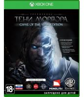 Средиземье: Тени Мордора. Game of the Year Edition [русские субтитры] (Xbox One)