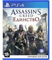 Assassin's Creed. Единство. Special Edition [русская версия] (PS4)