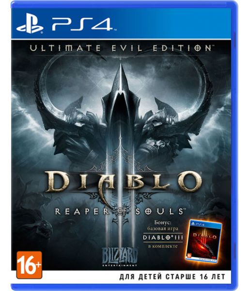 Diablo III: Reaper of Souls. Ultimate Evil Edition [русская версия] (PS4)