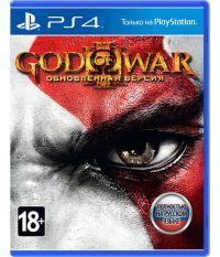 God of War III. Обновленная версия [русская версия] (PS4)