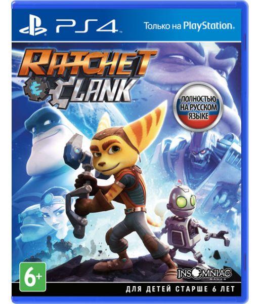 Ratchet & Clank [Русская версия] (PS4)