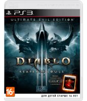 Diablo III: Reaper of Souls. Ultimate Evil Edition [русская версия] (PS3)