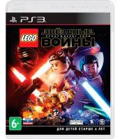 LEGO Звездные войны: Пробуждение Силы [русские субтитры] (PS3)