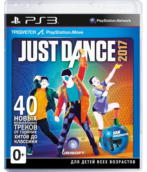 Just Dance 2017 [только для PS Move] (PS3)