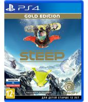 Steep. Gold Edition (PS4)