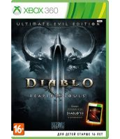 Diablo III: Reaper of Souls. Ultimate Evil Edition [русская версия] (Xbox 360)