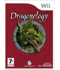 Dragonology (Wii)