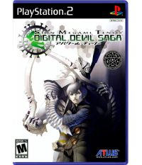 SMT: Digital Devil Saga (PS2)