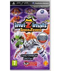 Invizimals: Зона теней (игра + камера) (PSP)