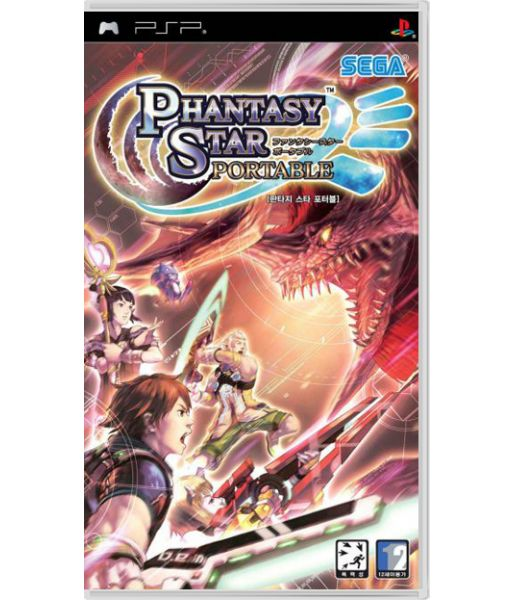 Phantasy Star Portable (PSP)