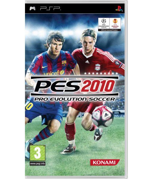 Pro Evolution Soccer 2010 (PSP)