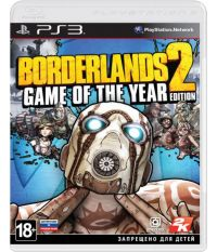 Borderlands 2: Game of the Year Edition [русская документация] (PS3)