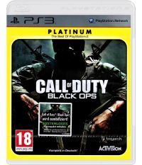 Call of Duty: Black Ops Zombified (PS3)