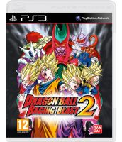 Dragon Ball Raging Blast 2 (PS3)