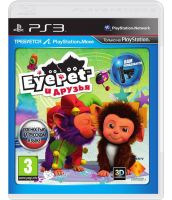 EyePet & Friends [только для PS Move] (PS3)