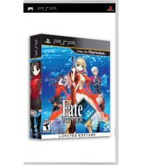 Fate Extra Collectors Edition (PSP)