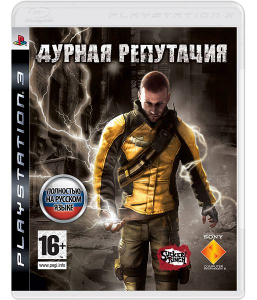 Дурная репутация [Platinum] (PS3)
