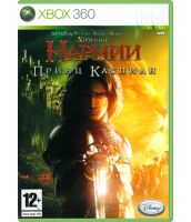 The Chronicles of Narnia: Prince Caspian [русская документация] (Xbox 360)