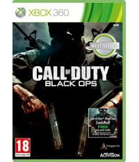Call of Duty: Black Ops Zombified (Xbox 360)