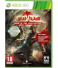 Dead Island Game of the Year (Xbox 360)