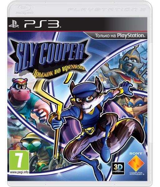 Sly Cooper: Прыжок во времени [русская версия, с поддержкой PS Move, 3D] (PS3)