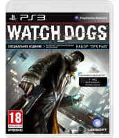 Watch Dogs. Special Edition [Русская версия] (PS3)
