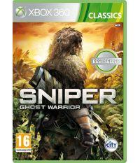 Снайпер: Воин-призрак [русская версия] (Xbox 360)