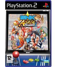 SNK Arcade Classics: Volume 1 (PS2)