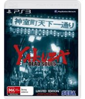 Yakuza: Dead Souls Limited Edition (PS3)