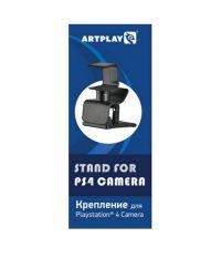 Крепление Artplays для камеры Playstation (PS-4002) (PS4)