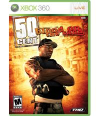 50 Cent Blood on the Sand (Xbox 360)