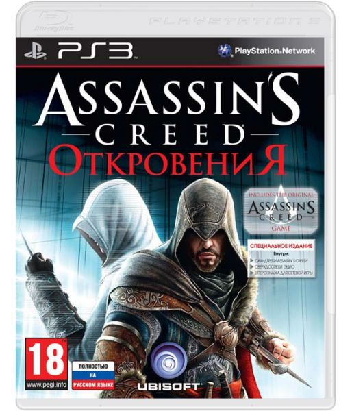 Assassin's Creed: Откровения. Special Edition (PS3) [Русская версия]