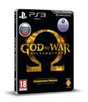 God of War: Восхождение Специальное издание [Русская версия] (PS3)