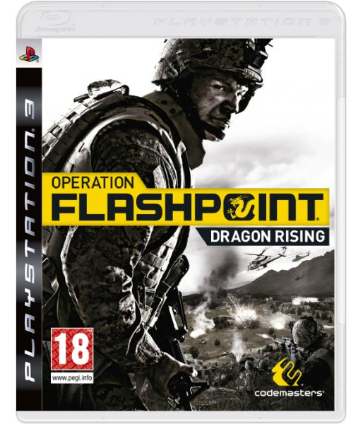 Operation Flashpoint 2: Dragon Rising (PS3)